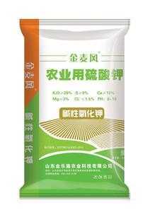 金麦风农业用硫酸钾