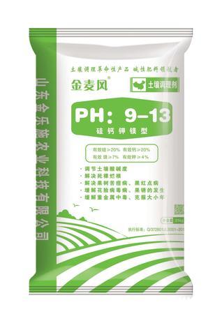 金麦风土壤调理剂